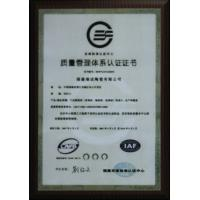 Fujian Ruicheng Ceramic Co.,Ltd Certifications