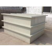 Wholesale Customided the PP Welded Chemical Plating Tank/ Electroplating Tank from china suppliers