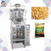 Wholesale Vertical Full Automatic Puffed Rice Packing Machine 2.2Kw 220V 50Hz from china suppliers