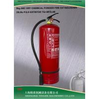 9KG/20LBS POWDER FIRE EXTINGUISHER ABC POWDER/BC POWDER / DRY CHEMICAL POWDER / STEEL CYLINDER