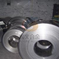 Wholesale HiperCo 27 / FeCo27soft  magnetic alloy  Cold rolled strip in stock (UNS K92650 alloy) from china suppliers