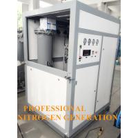 Wholesale Car Industry 0.1 Kw PSA Nitrogen Generator 220 CMS For Injection Blow Molding Machine from china suppliers