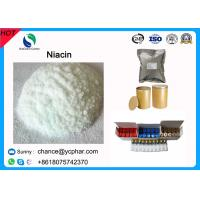 China China Supplying Top Purity Nicotinamide Riboside CAS 1341-23-7 Niacin Acid/ Vitamin B3 For Anti-aging and Whitening on sale