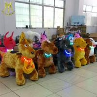 Wholesale Hansel zippy animal scooter rides ride on horse toy pony battery operated elephant toy amusement park games from china suppliers