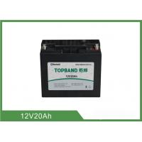 Wholesale 2000 Cycles Life Portable Camping Battery OEM / ODM Available from china suppliers