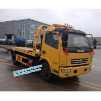 Wholesale Factory supplied Dongfeng Dolika 4x2 yellow color 140HP half landing platform wrecker tow truck low price for sale from china suppliers