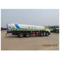 Wholesale SINOTRUK Steyr water storage tank 6x6 or 6x4 capacity 25m3 for tough road from china suppliers