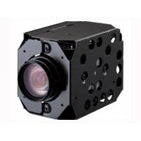 Wholesale LG LM3223P IR 650TVL 1/4 CCD XDI-II ICR Color Module Camera -- www.iselectgift.com from china suppliers