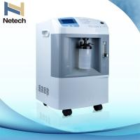 Wholesale 3L 5L 10L PSA high purity medical gas testing equipment For hospital from china suppliers