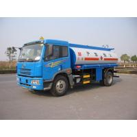 Wholesale Transporting Petroleum Fuel Oil Tank Truck / Lorry (4x2) 12CBM With ISO9001 from china suppliers