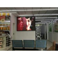 Wholesale Church High Refresh Rate PH4 Indoor LED Video Walls SMD2121 Lisn Control from china suppliers