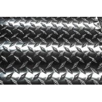 Wholesale Anti-slipping 6063 Aluminum checker plate and sheet with factory price from china suppliers