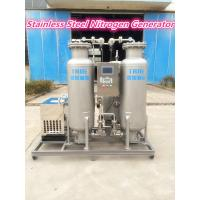 Wholesale 99.999% Purity Stainless Steel Onsite Nitrogen Generator For Food Fresh Packing from china suppliers
