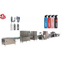 Wholesale Auto BOV Aerosol Can Filling Machine , Fire Extinguisher Spray Filling Machine from china suppliers