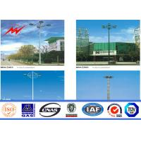 Wholesale 30M 3 Sections Parking Lot Lighting Solar Power Light Pole With Round Lamp Panel from china suppliers