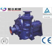 Wholesale Higher Efficiency Sand Slurry Pump , Small Sludge Pump Lower Abrasion Rate from china suppliers