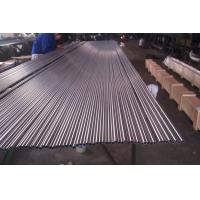 Wholesale 316l 316 304 301 Welded Stainless Steel Tube Automatic Shape Polished Seamless Round Pipe from china suppliers