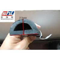 Wholesale Durable Customize D Shaped Marine Rubber Seal Soft Oxygen - Resistance from china suppliers
