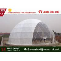 Wholesale 20 meters diameter geodesic dome marquee with PVC material for events from china suppliers