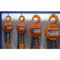 Buy cheap HSC Series Manual Chain Block Hoists, CE and GS Certified from wholesalers