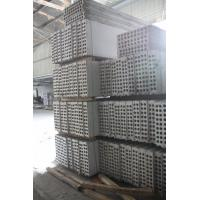 Wholesale Customized AAC lightweight Block Wall Panels , Sound Insulation Prefab Wall Panels from china suppliers