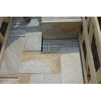 Quality Slate Floor Tile for sale
