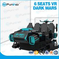 Wholesale 6 Players 9D Virtual Reality Cinema / VR Game Machine For Malls Centre from china suppliers