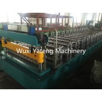 Wholesale Light Steel Keel H - Beam Cold Roll Forming Machine 100 - 250mm Material Width from china suppliers