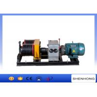 Wholesale 50KN Double Drum Electric Power Cable Pulling Tools Winch With 6 Groove from china suppliers