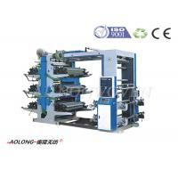 Wholesale Six Color Non Woven Flexo Printing Machinery For Vest Bag / Shopping Bags CE / ISO9001 from china suppliers