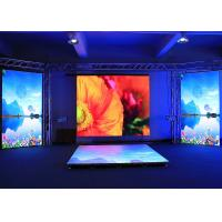 Wholesale High Definition P2 Rental Led Display Smd 128x128mm 1/32 Scan IP Rate 43 from china suppliers