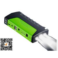 Wholesale Green Portable Car Jump Starter Led Light Torch / Sos / Strobe 3 In 1 Jump Starter And Power Supply from china suppliers