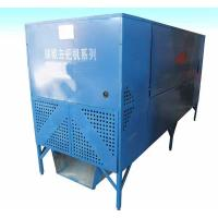 Wholesale Chili Stem Cutting Machine from china suppliers