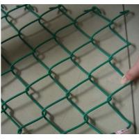 Wholesale PVC coated chain link fencing for sale from china suppliers