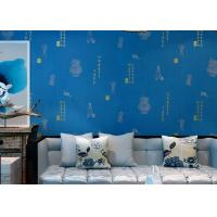 Wholesale Chinese Pattern Wide Room Decoration Wallpaper Non woven with SGS Test from china suppliers