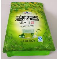 Wholesale green color print tea vacuum bag from china suppliers