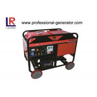 Wholesale 10kw Diesel Generator from china suppliers