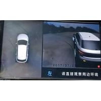 Wholesale High Resolution HD Cameras  for Cars, 360 Around View Monitoring System, Loop Recording from china suppliers