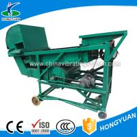Wholesale Hot sale  high cleaning rate Wheat seed cleaning machine /Grain cleaner from china suppliers