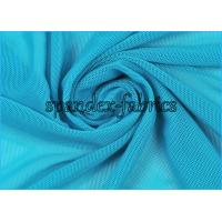 Wholesale Uber Stretchable Performance Fabric Power Mesh Fabric for Pantyhose And Bras from china suppliers