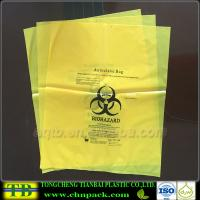 Buy cheap Custom Yellow Autoclave Medical Garbage Bag from wholesalers