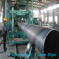 Buy cheap API 5L X PSL1 2 ssaw large diameter sprial welded steel pipe from wholesalers
