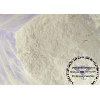 Wholesale 593-51-1 Pharmaceutical Raw Materials Methylamine Hydrochloride for Analytical Reagent from china suppliers