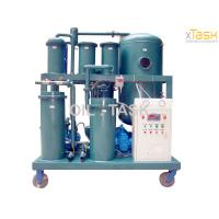 China UCO|Bio-diesel Oil Pre-Treatment Filtration Machine Series COP-B on sale