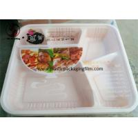 Buy cheap Transparent Heat Seal Printed Packaging Film for Packing Disposable Lunch Box from wholesalers