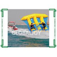 Wholesale Flying Fish Boat Inflatable Water Games 6/2 Persons 4.5m L x 3.9m W from china suppliers