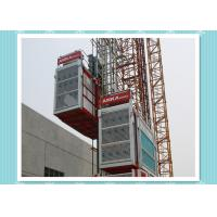 Wholesale High Speed 3 Ton Construction Hoist Building Elevator With CE Certificate from china suppliers