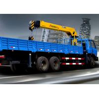 Wholesale XCMG 12 Ton Loader Boom Truck Crane , 14.5m Lifting Height from china suppliers