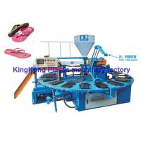 Wholesale High Speed Rubber Slipper Making Machine , PCU Air Mix Shoe Injection Molding Machine from china suppliers