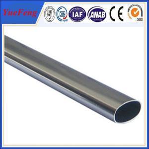 Wholesale aluminum tube 6082 t6, aluminum 6061 t6 tube from china suppliers